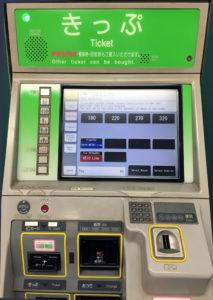 carte-suica-indispensable-au-japon-carnet-de-voyage-numerique-maxitrips