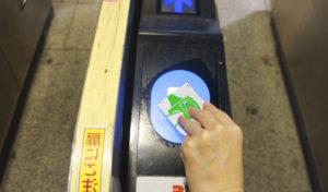 carte-suica-indispensable-voyage-au-japon-maxitrips-carnet-de-voyage-numerique