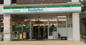 Family-Mart-konbici-conbini-supérettes-japonnaise-maxitrips-blog-voyage