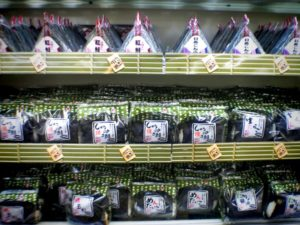 Onigiri-manger-pas-cher-au-japon-maxitrips-blog-voyage
