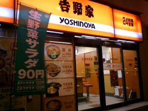 Yoshinoya-Shop-manger-pas-cher-au-japon-maxitrips-blog-voyage