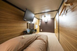 capsuel-inside-dormir-japon-pas-cher-hotel-capsule-maxitrips