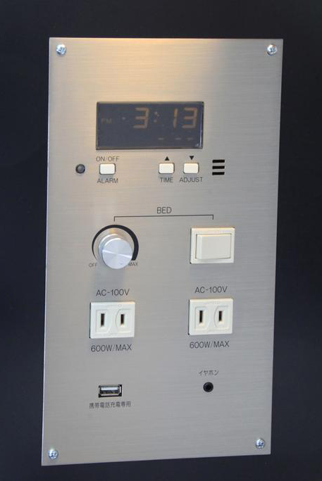 control-dormir-japon-pas-cher-hotel-capsule-maxitrips