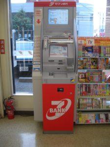 dab-atm-distributeur-billet-konbici-conbini-supérettes-japonnaise-maxitrips-blog-voyage