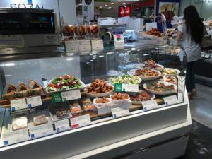 manger-pas-cher-au-japon-maxitrips-blog-voyage-supermarcher