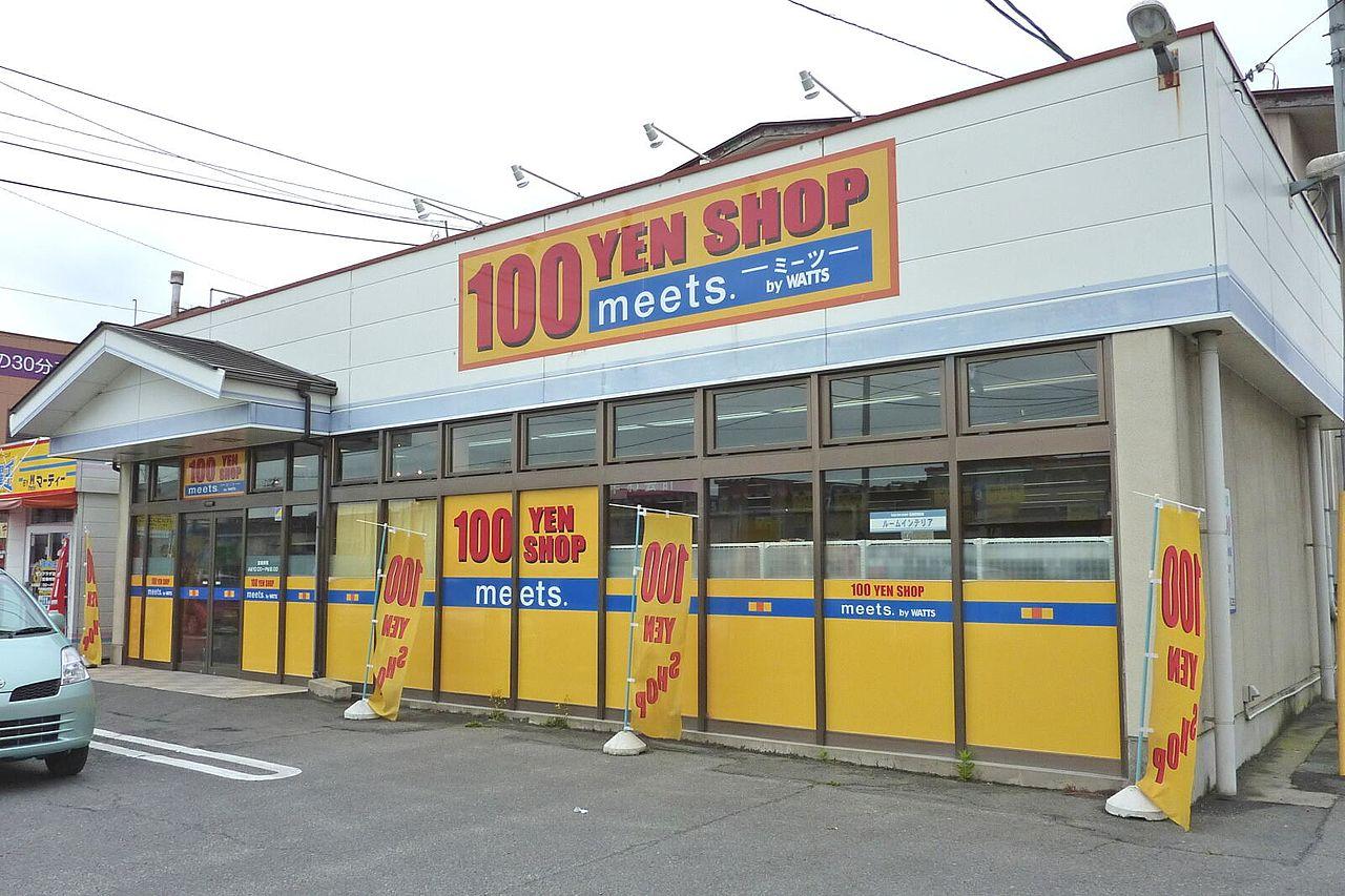 100-yens-shop-maxitrips