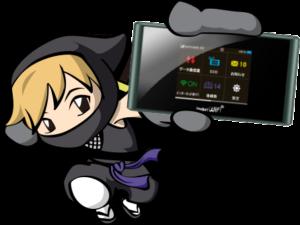 logo-ninja-wifi-maxitrips