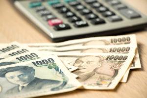 maxitrips-les-10-preparatifs-avant-un-voyage-au-japon-yen